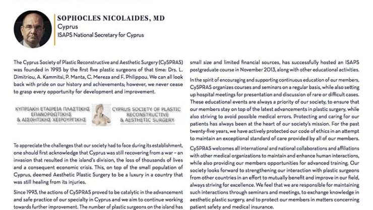 ISAPS NEWS: The History of CYSPRAS