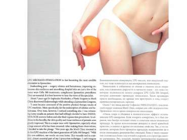 Cellulite and Body Reshaping